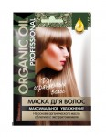 Org. maska do wł. «ORGANIC OIL Professional» maks. nawilżenie FIT