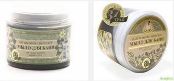 Czarne Naturalne Mydło Syberyjskie Agafii na bazie 37 ziół